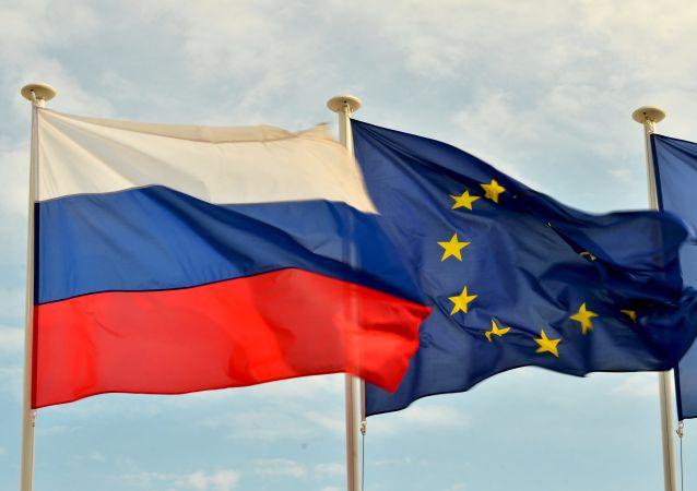 Flaga Rosji i UE