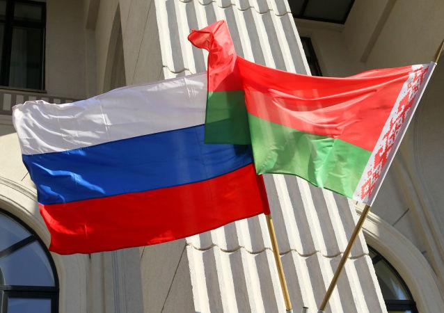 Flagi państwowej Rosji i Białorusi