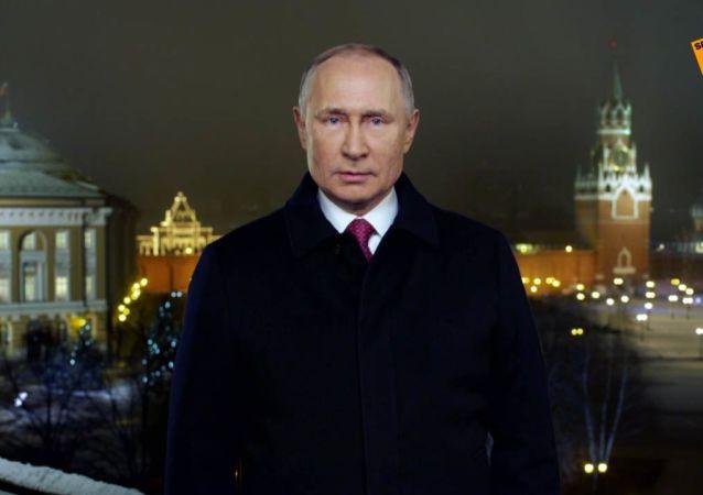 Władimir Putin składa Rosjanom życzenia noworoczne w 2019 roku
