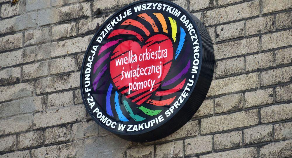 Logo WOŚP