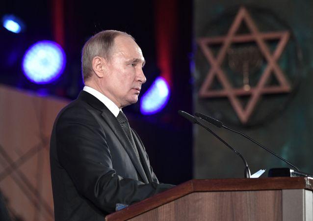 Prezydent Władimir Putin na Światowym Forum Pamięci Holokaustu