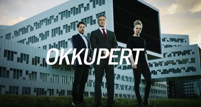 Norweski serial Okupowani
