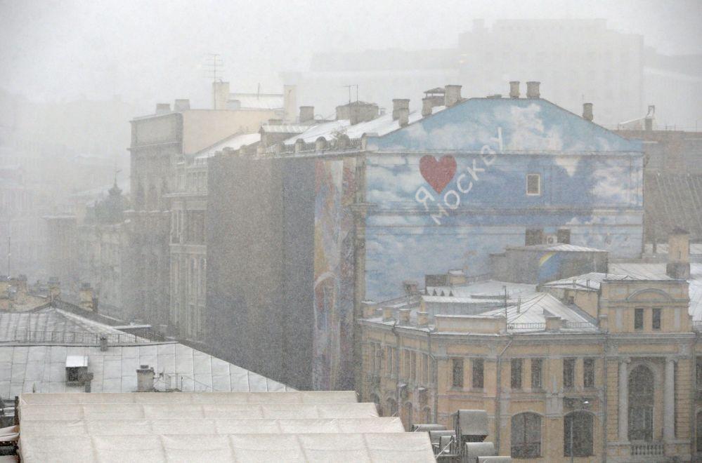 Pierwszy śnieg w Moskwie