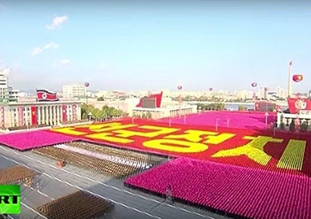 Wielka parada wojskowa w Korei Północnej