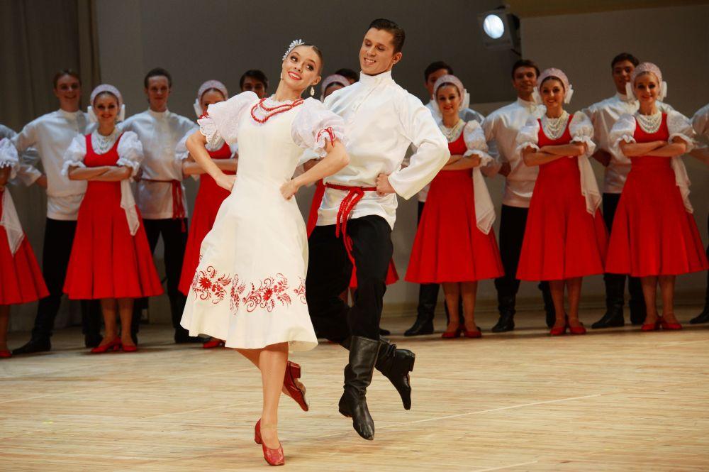 Zespół Tańca Ludowego im. Moisiejewa