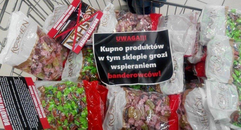 Bojkot produktów ROSHEN i sieci AUCHAN