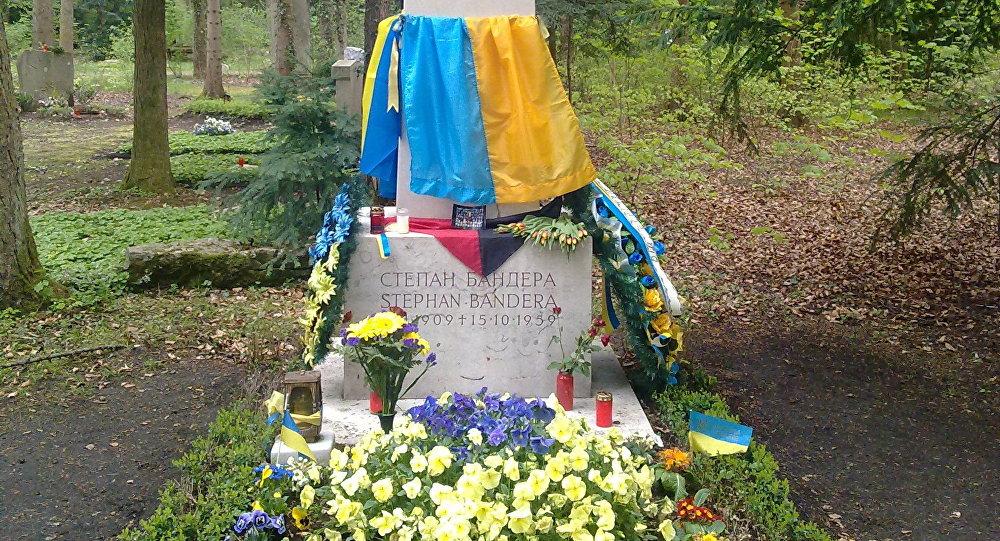 Nagrobek Stepana Bandery w Monachium