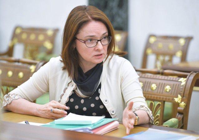 Elwira Nabiullina