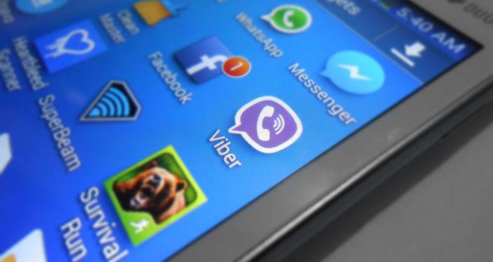 Logo messengera Viber
