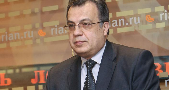 Konferencja prasowa Andrieja Karłowa w agencji RIA Novosti