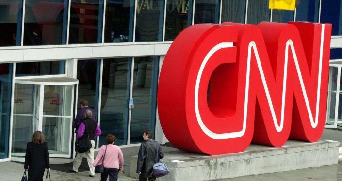 Budynek stacji telewizyjnej CNN w Atlancie