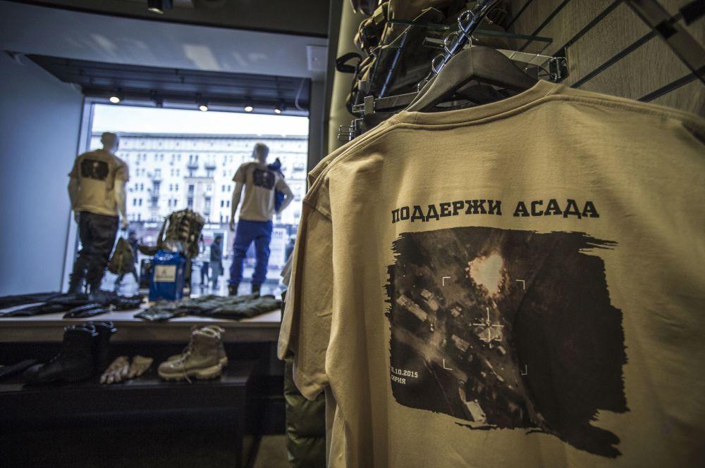 """Koszulka ze słowami Popieraj Asada w sklepie """"Wojsko Rosji"""" w Moskwie"""