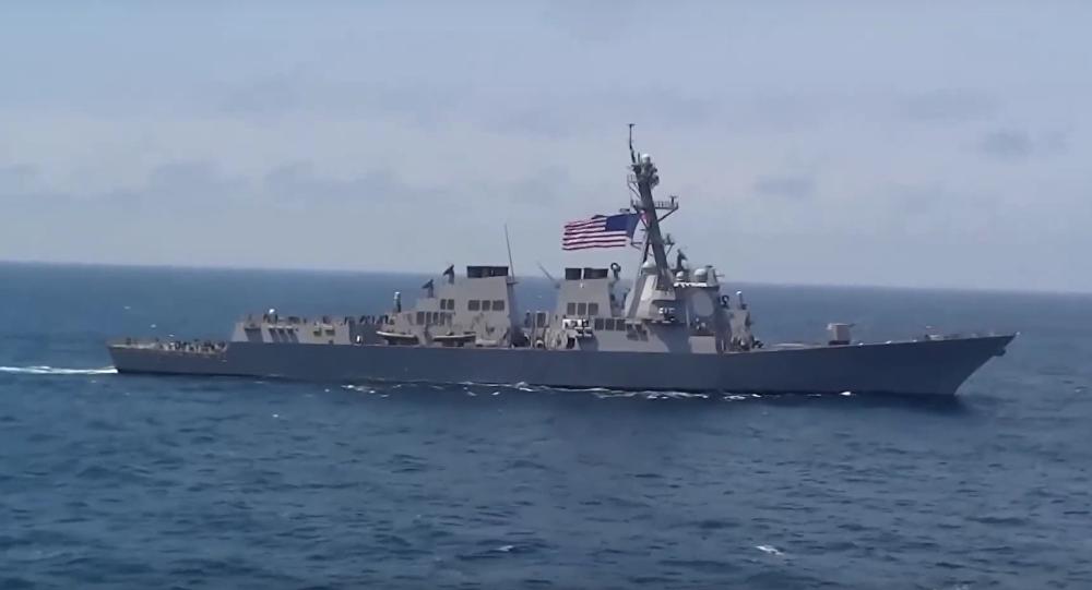 Amerykański niszczyciel USS Lassen