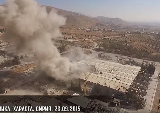 Atak z powietrza. Harasta, Syria