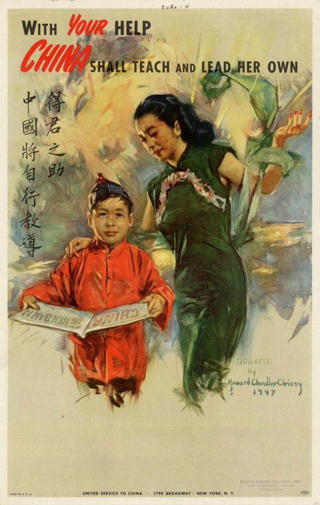 Plakat wojenny. Chińczycy: kobieta z dzieckiem