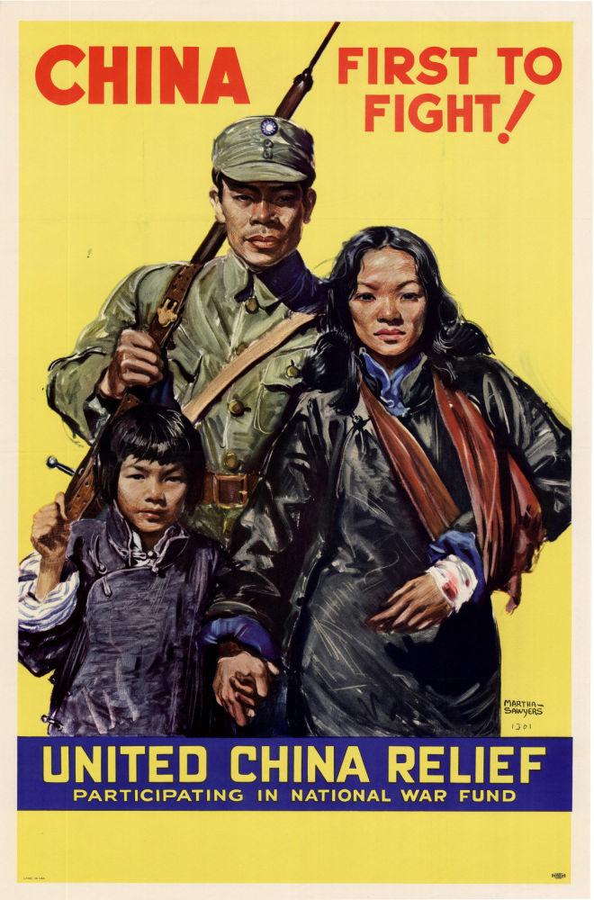 Plakat wojenny. Żołnierz obok kobiety z dzieckiem