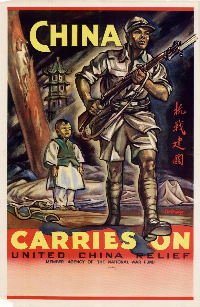 Plakat wojenny. Młody chiński żołnierz