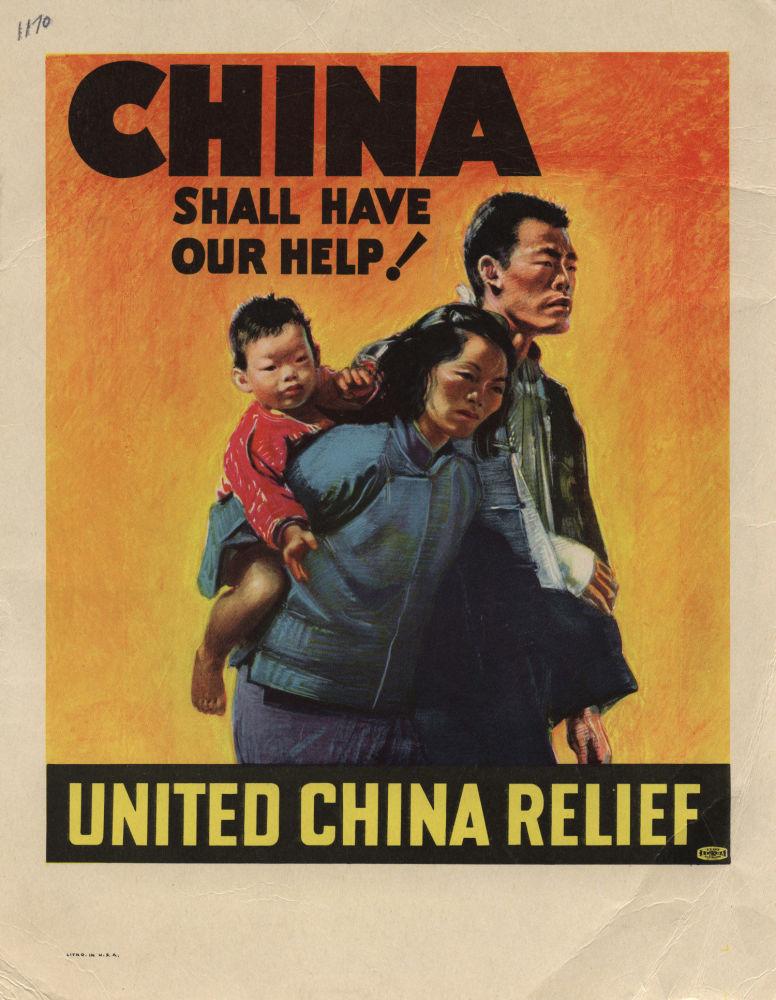 Plakat wojenny. Chińska rodzina