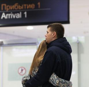Katastrofa rosyjskiego samolotu pasażerskiego w Egipcie