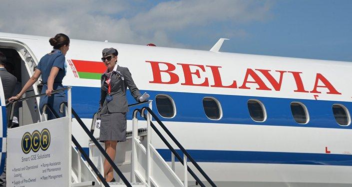 Linie lotnicze Belavia