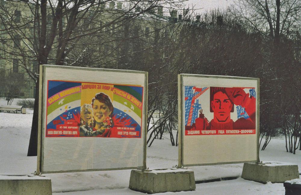 Socjalistyczne banery w Moskwie, 1984 r.
