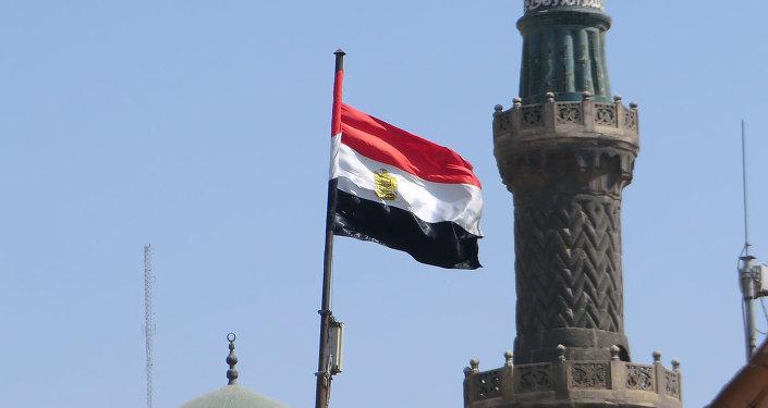 Flaga Egiptu