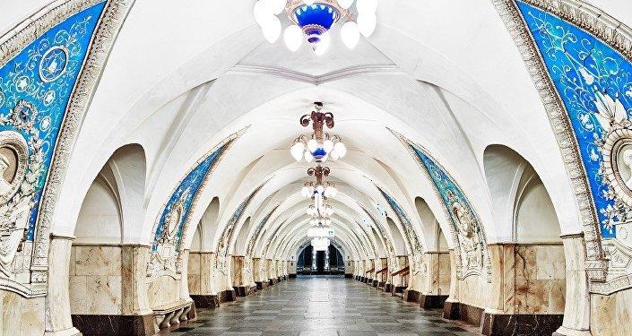 """Stacja metra """"Taganskaja"""""""