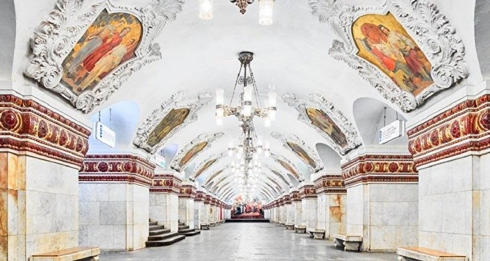 "Stacja metra ""Kijewskaja"""