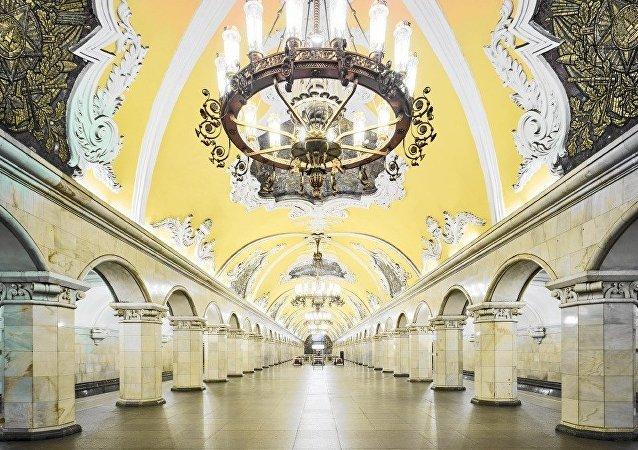 """Stacja metra """"Komsomolskaja"""""""