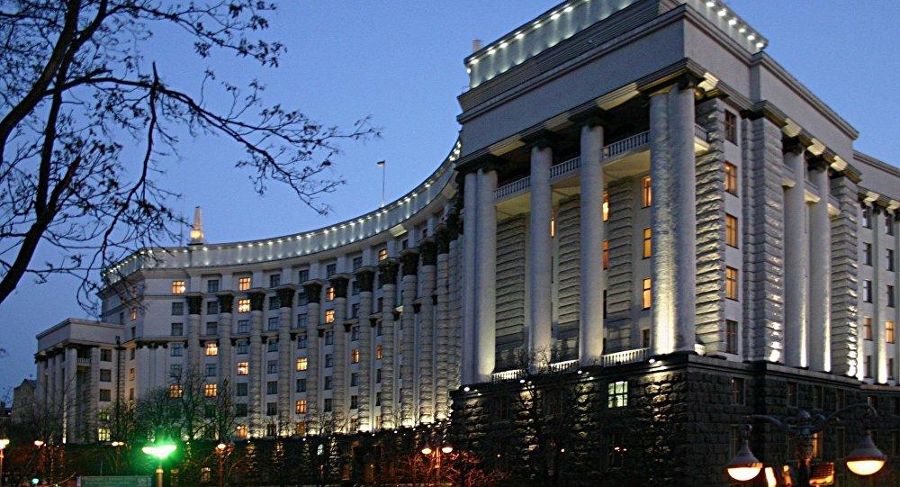 Siedziba Ministerstwa Finansów Ukrainy w Kijowie