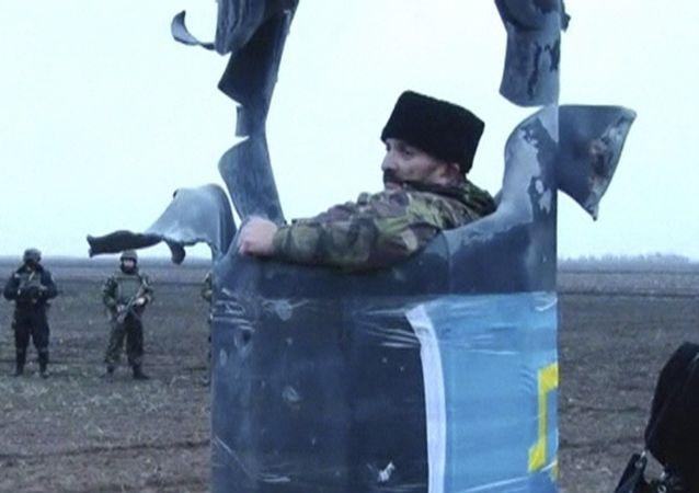 Aktywiści blokady Krymu w obwodzie chersońskim