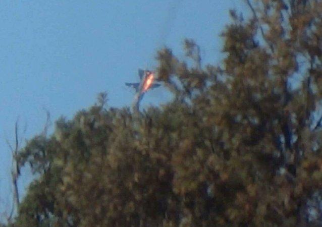 Zestrzelony bombowiec Su-24