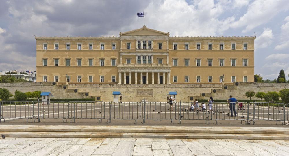 Budynek parlamentu Grecji