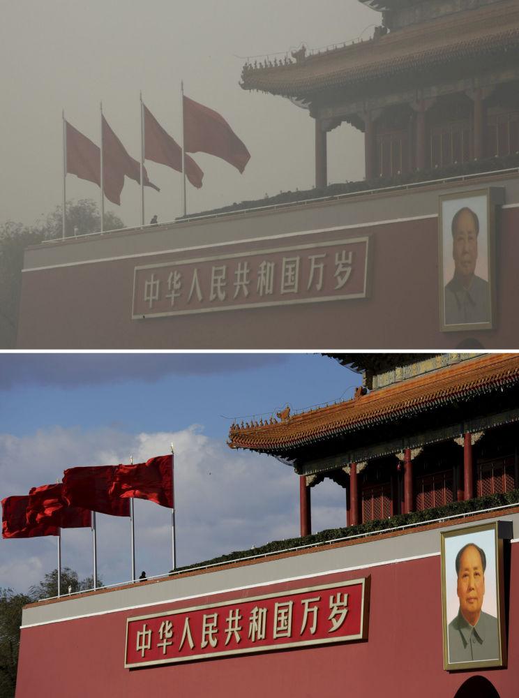 Brama Niebiańskiego Spokoju w Chinach przed i po smogu