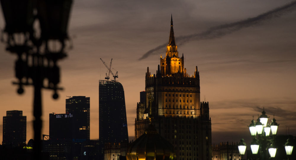 Widok na budynek MSZ Rosji