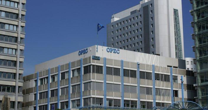 kwatera sztabu OPEC