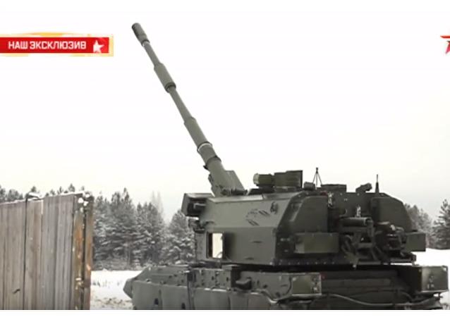 """Ekskluzywne nagrania z testów najnowszego rosyjskiego działa samobieżnego """"Koalicja-SW"""""""
