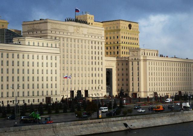 Ministerstwo Obrony Rosji na Bulwarze Frunzinskim w Moskwie