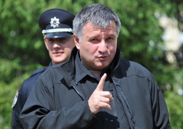 Minister spraw wewnętrznych Ukrainy Arsen Awakow we Lwowie