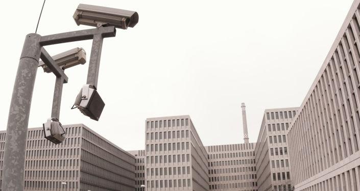 Siedziba BND w Berlinie