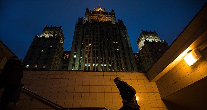 Budynek rosyjskiego MSZ