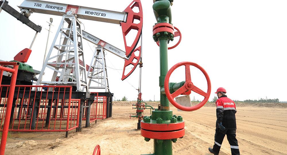 Wydobycie ropy naftowej w Chanty-Mansyjskim Okręgu Autonomicznym