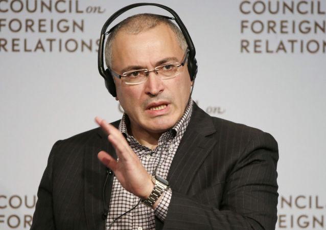 Przedsiębiorca Michaił Chodorkowski