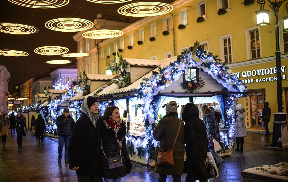 Międzynarodowy Festiwal Bożonarodzeniowe Iluminacje