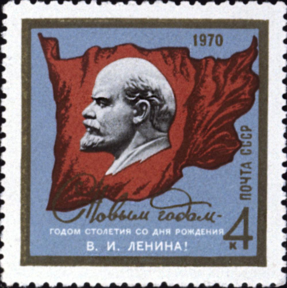 Noworoczny znaczek pocztowy ZSRR 1970 roku