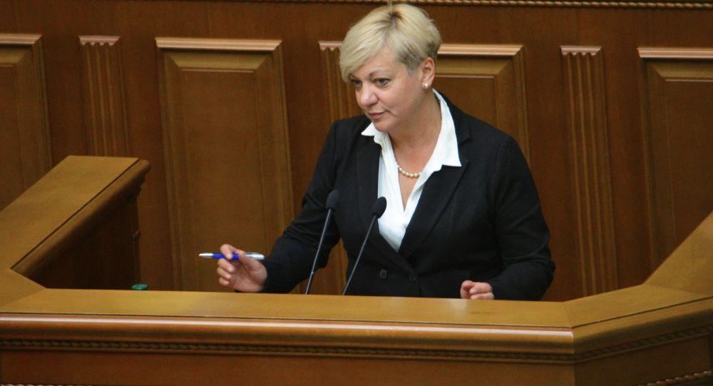 Szefowa Banku Narodowego kraju Waleria Hontarewa