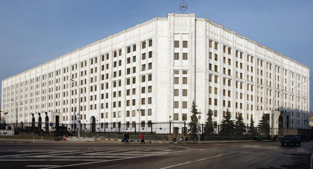 Ministerstwo Obrony FR