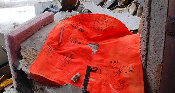 Miejsce katastrofy Boeing 777