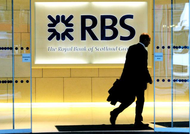Londyńska siedziba Banku Królewskiego Szkocji