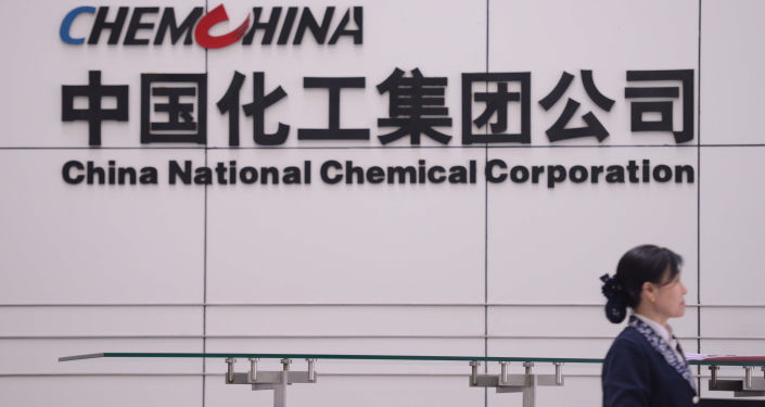 Biuro China National Chemical Corporation w Pekinie